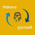 Italian-Russian Translator With Speech