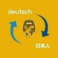 German-Japanese Translator With Speech