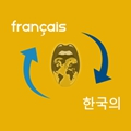 French-Korean Translator With Speech