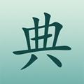 Chinesisches Wörterbuch