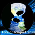 ForeignTongueTranslator