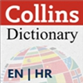 Croatian English - Collins Dictionary
