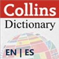 English Spanish - Collins Dictionary