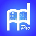 ArabicDicPro