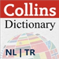Dutch Turkish - Collins Dictionary