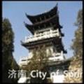 济南_City_of_Springs