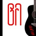 BA Guitar