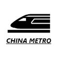 ChinaMetro