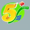 _23选5号码生成