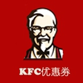 KFC优惠劵