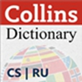 Czech Russian - Collins Dictionary