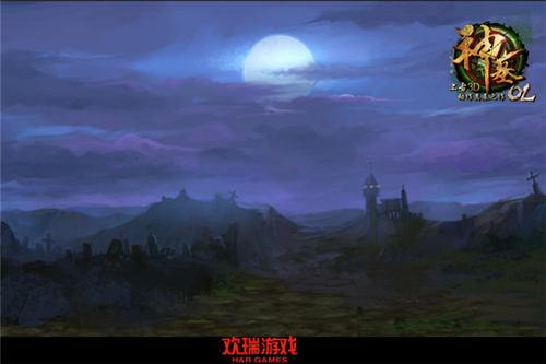 欢瑞游戏 神墓OL 制作人专访 打造梦想中的神墓