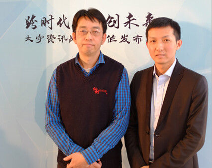 网易游戏副总裁王怡与姚仙