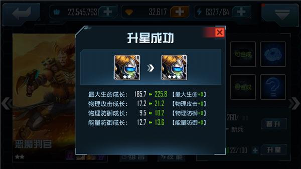 加速挑战进程《星际传奇》快速升级和战力累积攻略
