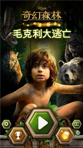 《奇幻森林:毛克利大逃亡》评测:来给电影造个势